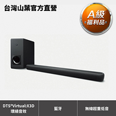 【A級福利品】Yamaha YAS-209 SoundBar 聲霸 數位音響投射器 含重低音