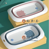 嬰兒洗澡盆浴盆寶寶可折疊幼兒坐躺大號浴桶家用新生兒童用品【淘夢屋】