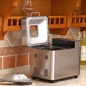 麵包機 多功能家用面包機全自動饅頭機和面酸奶機 220V NMS 1995生活雜貨