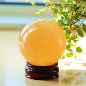 開光天然黃水晶球家居客廳擺件官運轉運招財黃色水晶球鎮宅風水球【快速出貨】