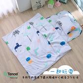 【BEST寢飾】天絲兒童三件組 一起耍吧 鋪棉睡墊+涼被+童枕 TENCEL 兒童睡袋 3M吸濕排汗技術 [現貨]