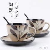 咖啡杯套裝歐式小奢華簡約咖啡杯碟帶勺子陶瓷馬克杯喝水杯 qz3488【甜心小妮童裝】