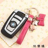 創意韓版汽車鑰匙扣掛件鑰匙圈