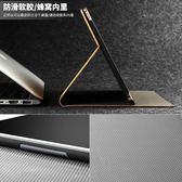 2018新款iPad保護套9.7英寸2017蘋果平板電腦wlan新版ipad殼A1822『新佰數位屋』