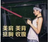 joinfit彈力繩keep女運動健身器材拉力器力量訓練擴胸家用阻力帶·享家生活館IGO