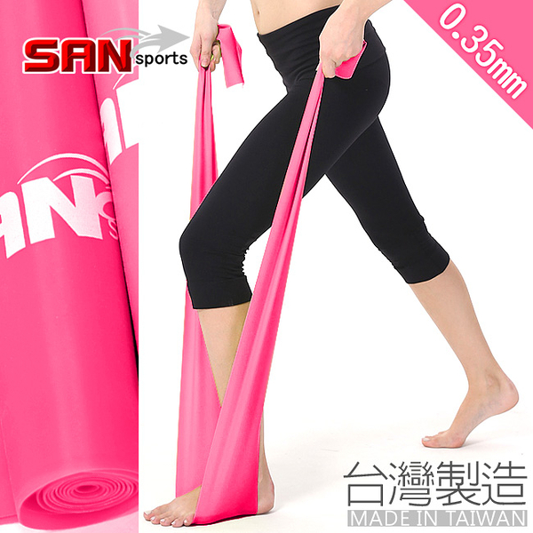 台灣製瑜珈帶(6磅)韻律彈力帶拉力帶.拉筋帶伸展帶.彈力繩拉力繩.運動健身器材推薦哪裡買ptt