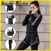 運動套裝-瑜伽服寬鬆專業速干性感跑步健身房運動套裝 MG小象
