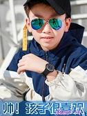 兒童手錶兒童手錶男小學生初中男孩男童中學生潮流防水防摔指針式電子玩具 JUST M