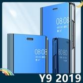 HUAWEI Y9 2019版 電鍍半透保護套 鏡面側翻皮套 免翻蓋接聽 原裝同款 支架 手機套 手機殼 華為