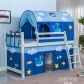 兒童床上帳篷男孩藍色睡覺屋汽車鯨魚遊戲卡通帳篷分床神器 YTL