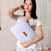 筆電包蘋果電腦包筆記本內膽包13.3寸11.6寸保護包15寸男女15.4寸簡約便攜 DJ5423『美好時光』