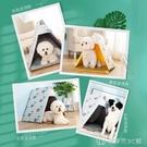 狗窩小型犬夏季貓窩寵物四季通用可拆洗狗屋夏天用房子型貓屋用品