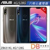 ASUS ZenFone Max Pro (M2) ZB631KL 4G/128G 6.3吋 智慧手機-送玻璃貼+行電+遙控三腳架自拍組(6期零利率)