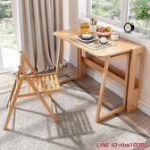 折疊餐桌北歐簡約省空間餐桌折疊小戶型飯桌子日式餐桌餐椅組合創意家具 MKS摩可美家