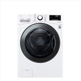 LG樂金【WD-S15TBD】15公斤滾筒蒸洗脫烘洗衣機