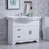 浴櫃 歐式浴室櫃組合落地式仿古衛浴櫃衛生間洗臉盆小戶型洗手池洗漱台igo 全館免運