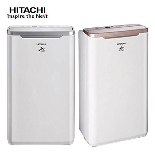 【贈USB隨身LED燈】HITACHI日立8公升清淨除濕機 RD-16FR玫瑰金 / RD-16FQ閃亮銀