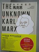 【書寶二手書T1/哲學_NNU】你不知道的馬克思-馬克思如何看待國家…_萬毓澤