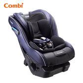 康貝 Combi New Prim Long EG 安全汽座 (普羅士藍)