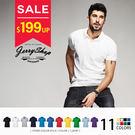短T JerryShop 美國棉雙釦防皺POLO衫 (11色) 多色 T恤 加大尺碼【GD73800】