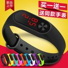 (買一送一)LED兒童手錶  小學生運動手環  情侶夜光防水手錶  電子錶(12色可選)