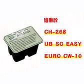 KOJI CH268 / UB SO EASY / 歐元 CW10 支票機墨球