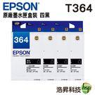 EPSON T364150 (T364)...