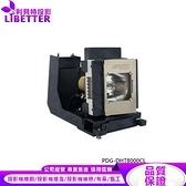 SANYO POA-LMP145 副廠投影機燈泡 For PDG-DHT8000CL