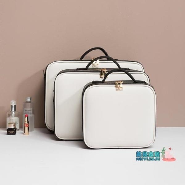 化妝包 化妝箱手提家用便攜女化妝包多功能雙層跟妝護膚品包收納盒大容量
