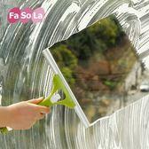 噴水玻璃清潔器刮水器擦窗器清洗玻璃工具刮車窗玻璃刷WY【快速出貨八五折免運】