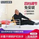 床圍欄免安裝老人床護欄床邊扶手欄桿防護防...