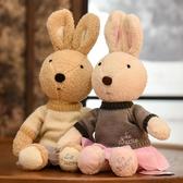 可愛兔公仔毛絨玩具情侶兔玩偶小兔子安撫睡覺布娃娃女生禮物 青山市集
