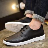 沖孔透氣鞋子休閒工作皮鞋低幫潮運動防滑板鞋男單鞋 潮男街