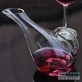 水晶玻璃紅酒醒酒器 分酒倒酒瓶紅酒壺盛酒器創意 qf342【旅行者】