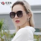 太陽眼鏡 2020新款時尚偏光太陽鏡女士墨鏡網紅同款太陽眼鏡司機鏡潮流眼鏡 小宅女