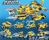 積木 玩具 積木男孩子拼裝10兒童8益智力拼圖玩具6-12歲小學生禮物igo  免運 維多