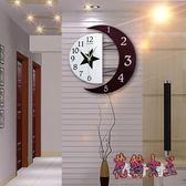 掛鐘 客廳個性創意鐘表家用時尚簡約靜音掛表臥室石英時鐘 AW14683【花貓女王】