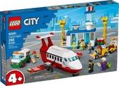 樂高LEGO CITY 中央機場 60261 TOYeGO 玩具e哥