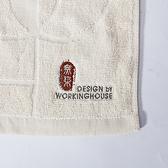 日月星移無染毛巾-生活工場