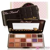 Too Faced Chocolate Bar巧克力16色眼影盤(0.95gx14+2.2gx2)