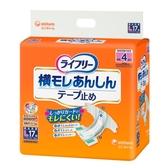 來復易 透氣防漏超安心魔術氈紙尿褲(L)(17片 x 4包/箱)-箱購