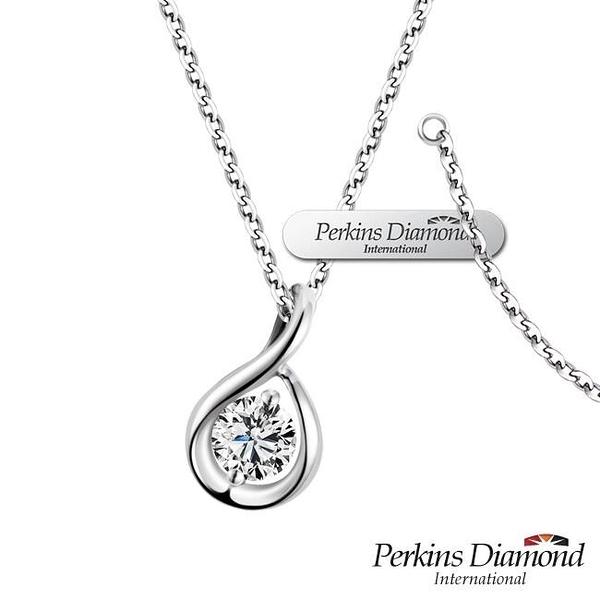 【南紡購物中心】PERKINS 伯金仕 Hug系列 鑽石項鍊
