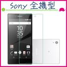 Sony 全機型 非滿版 鋼化玻璃膜 XZ3 10+ 5 xz2 10 5 ii 9H硬度 螢幕保護貼 防刮鋼化膜