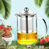 KAMJOVE/金灶 A-03 飄逸杯茶道杯耐熱玻璃泡茶壺辦公室茶具花茶杯 3c優購