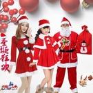 彥琳聖誕老人服裝成人男女兒童角色演出 聖誕服裝 高檔金絲絨套裝  夏季新品