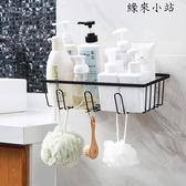 鐵藝免打孔浴室置物架