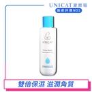 保濕化妝水 女大節目推薦 水潤保濕精華水150ml【UNICAT變臉貓】