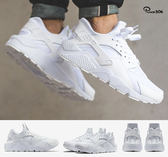 Nike 武士鞋 Air Huarache 白武士 運動 休閒 全白 男鞋【PUMP306】 318429-111