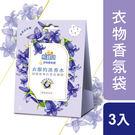 頂級鮮花凝香技術 美國專利消臭因子 去除5大常見異味