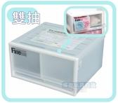 聯府 CK72 (雙格) 抽屜 MIT 收納櫃 整理箱(4入) 分類 塑膠盒 收納 置物 20L【塔克】